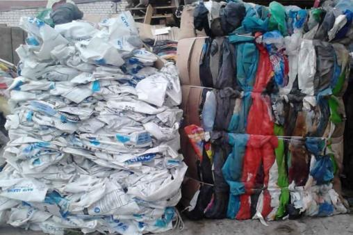Цветные чистые отходы ПВД
