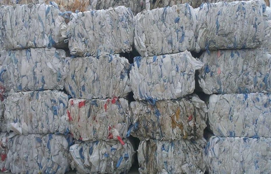 Мешки полипропилен отходы