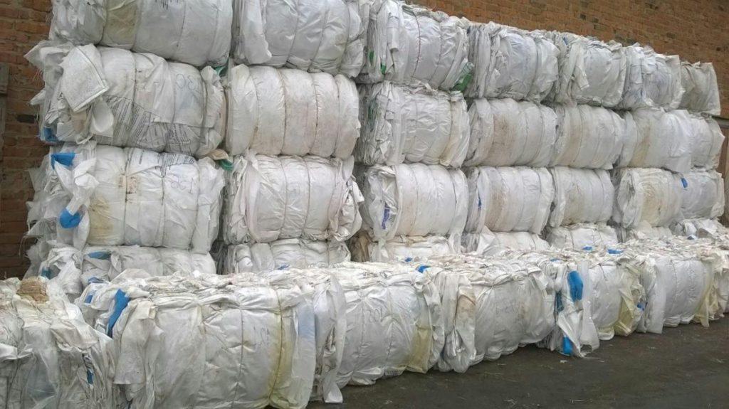 Полипропилен мешки отходы
