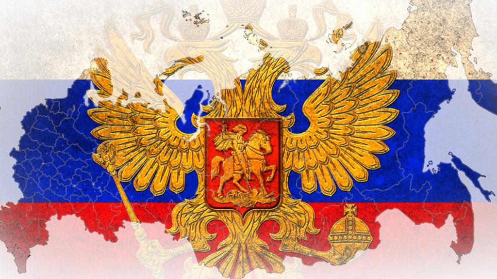 день России. Рециклингпром