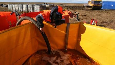 новости разлив топлива в норильске