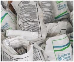 Отходы ПВД мешков-упаковка гранулы_1